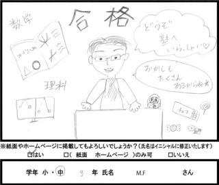 student voice 01.jpg