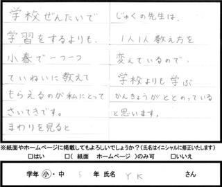 student voice 05.jpg